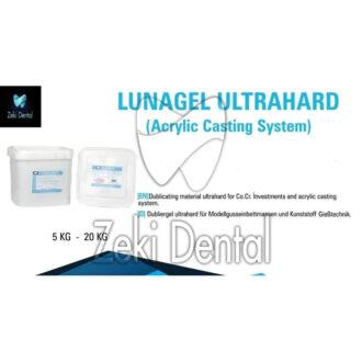 #Дублиращ гел LUNAGEL ULTRAHARD ACRYLIC CASTING SYSTEM Co.Cr.